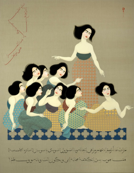 Hayv Kahraman_The Translator_2015_Oil on linen_249 x 193 cm4