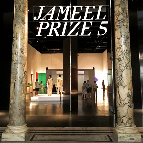 Entrance of Jameel Prize 5 exhibition at the V&A